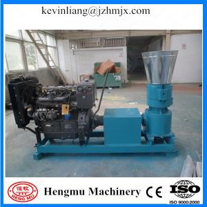 China Low investment labor saving saw dust pellet making machine with CE approved on sale