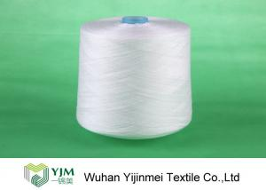 China Knotless Natural White 100% Spun Polyester Yarn With Plastic Tube For Jeans / Shoes on sale