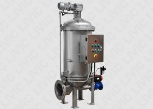 China El artículo de enjuague auto del filtro, auto lava el filtro para la filtración del agua de enfriamiento on sale