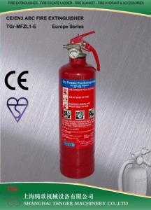 China CE & EN3-7 & Kitemark approved ABC powder fire extinguisher 1kg on sale