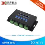 BC-204 4 channels Ethernet to DMX SPI pixel light led controller