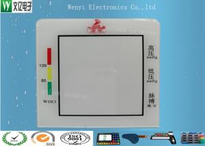 China 2mm Acrylic Overlay Capacitive Membrane Switch , Tactile Membrane Switch Pad on sale