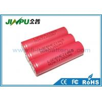 China Lithium - Ion 3.7V 18650 Rechargeable Battery Cell 2500Mah 1S1P on sale