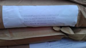 China Thermoplastic polyurethane-TPU on sale