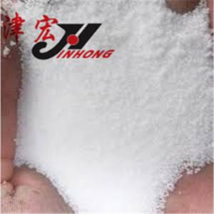 China Granulation caustics , 99% caustic soda prills on sale
