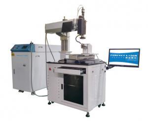 China Hand held Optical fiber laser welding machine , automated welding equipment PE - W1000D on sale