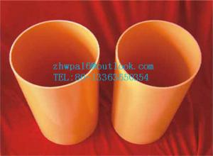 China CPVC cable protection tube/pipe  PVC-C cable pipe on sale