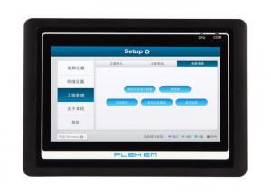 China 7  Inch 4 Wires Resistive Touch Screen HMI With PLC Integrator For Boiler on sale