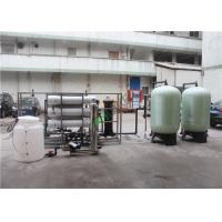 5000L/H Big Capacity RO Water Purifier RO System Water Treatment Plant