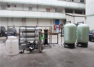 China 5000L/H Big Capacity RO Water Purifier RO System Water Treatment Plant on sale