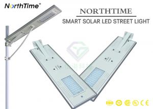 China Waterproof  18V 70W Outdoor Solar Street Lights With 50000 Hours Life Time on sale