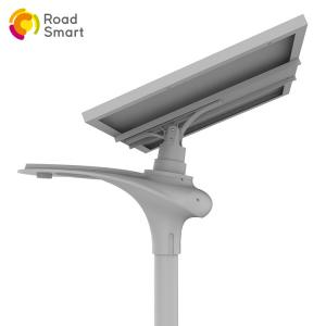 China Integrated Solar Panel Outside Lights For Highway , Angle Adjustable on sale