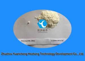 China Popular Sarm Powder Mk-2866 for Increases Muscle Mass CAS: 841205-47-8 on sale