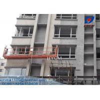 800kg Steel Hot Galvanized and Aluminum Working Platforms Hight Windows Cleaners