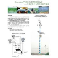 Scenic wireless video surveillance system - China Baiyangdian scenic Wireless Video