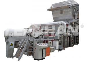 China 50t / D Recycled Napkin Manufacturing Machine , Small Scale Paper Mill Machine on sale