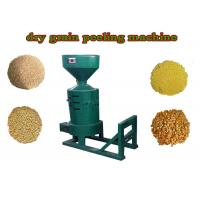 industrial automatic grain/corn/millet/soy bean/wheet skin peeling and hulling machine