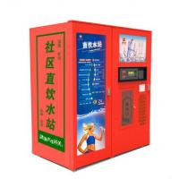 Indoor UF Pure Water Vending Machine 9 Level Treatment For Metro Station / Hospital