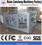 LC-1280P Jute bag printing machine
