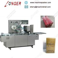 High Speed Lower Price Automatic Small Box Cellophane Wrapping Packaging Machine,Low Cost Cellophane Wrapping Packaging