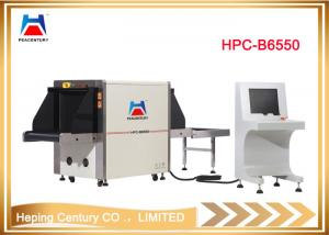 China X-ray baggage scanner used x ray equipment in airport/hotel/,jail/court HPC-B6550 on sale