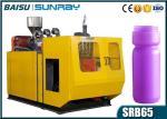 1 Liter Water Bottle Manufacturing Machine , 4.5T Extruder Blowing Machine SRB65-2
