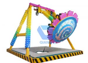 China Popular Pendulum Amusement Ride / Mini Frisbee Pendulum Ride 3.8m Height on sale