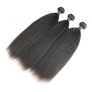 China 12 Inch Remy Malaysian Curly Hair Bundles With Closure Strict Quality Control on sale