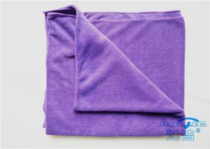 China Hotel Shower Microfiber Terry Cloth 32 x 64 , Microfiber Drying Towels on sale