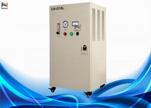 China 10 L / min - 40 L / min Industrial Oxygen Generator Concentrator For Aquaculture / Hospital on sale