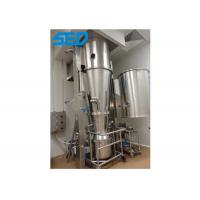 China Efficient Pharmaceutical Dryers Stainless Steel Fluid Bed Powder Granulator / Coater on sale