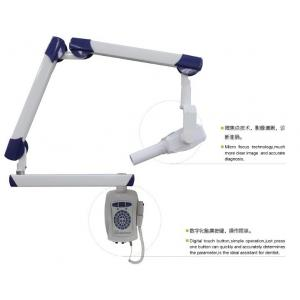 China Wall Mounted Medical X Ray Machine Oral Therapy Equipments Accessories on sale