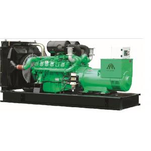 China Automatic 1620KW Small Diesel Generator Direct Injection With Double Air Cleaner on sale
