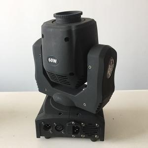 China china cheap dmx 60w led mini spot light 75w led moving head beam stage light on sale