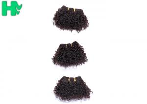 China Unprocessed 100% Human Hair Weave / Favorable Grade 7a Virgin Hair With NO Fading on sale