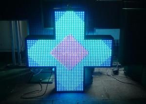 China Double-Sided Green Information 20mm Pharmacy LED Signs Outdoor For Advertisement on sale