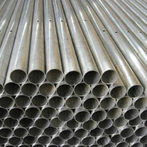 China astm a312 tp316l stainless steel seamless pipe on sale