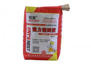 China Multi - Wall Kraft Paper Bags , Block Bottom Valve Bag For 25kg Cement on sale