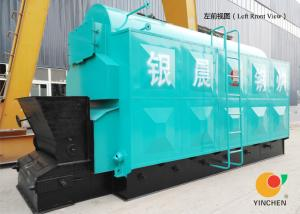 China Automatic coal-fired steam boiler with Q345 steel plate on sale