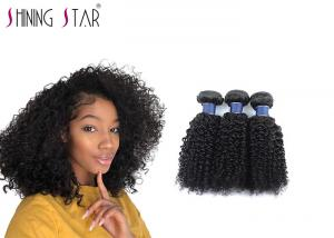 China No Shedding And Tangle Free,Kinky Curly Hair Weave Remy Hair on sale