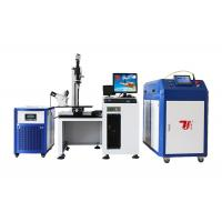 China High Speed Automatic Fiber Laser Welding Machine For Eyeglass Frame on sale