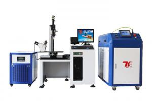 China Welding Depth Less than 3mm , Fiber Laser Welding Machine with Water Cooling on sale