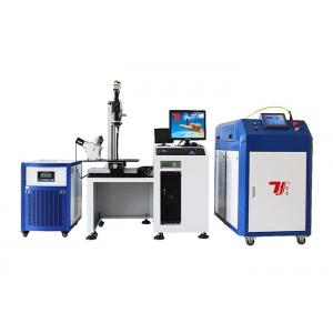 China High Speed Automatic Fiber Laser Welding Machine For Eyeglass Frame supplier