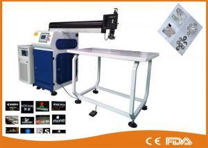 China Channel Letter Fiber Laser Welding Machine / Stainless Steel Welding Machine Argon on sale