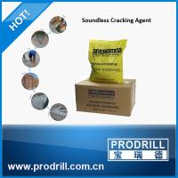 China Crackmax 15MPa Non Explosive Demolition Agents on sale