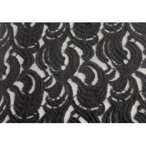 China cotton and nylon lace fabric made in China on sale