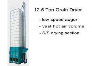 China Thin Drying Layer Rice Grain Dryer / Corn Drying Equipment Easy Operate on sale