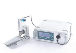 China Portable Ultrasonic Sealing Machine on sale