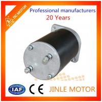 China ZDY112 ZDY113 Permanent Magnet Motor , 12v Hydraulic Brush DC Motor on sale