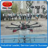 remote control uav drone crop sprayer